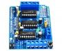 Шильд L293D для Arduino